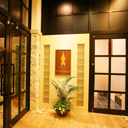 タイ古式マッサージ ASHIYAバンクンメイ本町店 外観写真