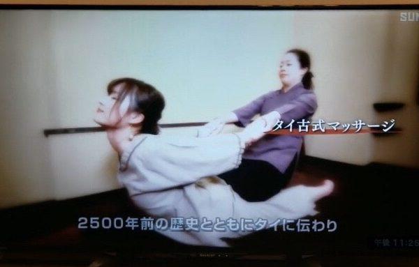 テレビ放送されました☆ 画像