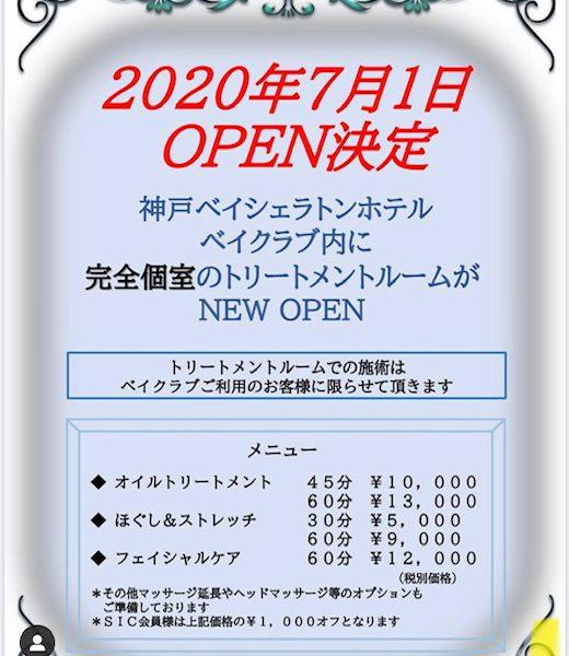 ★新店舗 OPENのお知らせ★ 画像